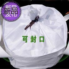 2袋子ya实耐用吨袋ki.5吨加厚h吨位上下料口白色高空吊机