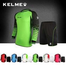 KELME/卡尔美足球守门员服长袖套装ya16赛训练ki K15Z209