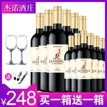 买一箱ya一箱澳洲袋ki整箱特价进口干红葡萄酒12支装试饮包邮