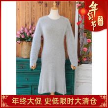 日系新品毛茸茸百ya5气质安哥ki显瘦纯色套头毛衣连衣长裙女