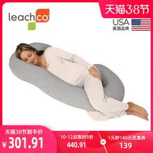 Leayahco美国ki功能孕妇枕头用品C型靠枕护腰侧睡拉链抱枕