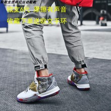 欧文6ya鞋15詹姆ki代16科比5库里7威少2摩擦有声音篮球鞋男18女