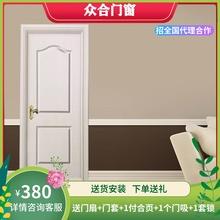 实木复ya门简易免漆ki简约定制木门室内门房间门卧室门套装门