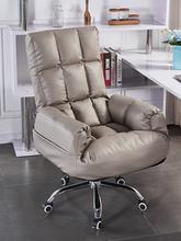 电脑椅ya用办公老板ki发靠背可躺转椅子大学生宿舍电竞游戏椅