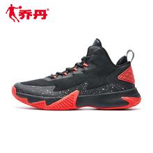 乔丹篮球鞋耐磨减震回弹运动ya10鞋比赛ki外水泥杀手场地鞋