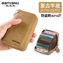 卡包男ya真皮大容量xi防消磁风琴(小)巧卡片包超薄驾驶证卡夹女