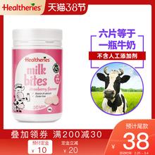 Heayatheriun寿利高钙牛新西兰进口干吃宝宝零食奶酪奶贝1瓶