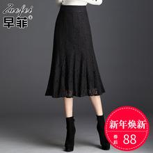 202ya秋冬新式蕾un裙女高腰中长式包臀裙a裙一步裙长裙