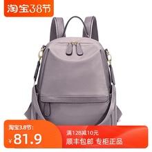 香港正ya双肩包女2ao新式韩款帆布书包牛津布百搭大容量旅游背包