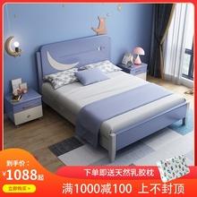 实木男ya1.35米o8代简约ins家具组合1.5卡通单的床1.2