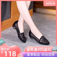 新式女ya平跟真皮网o8鞋跳舞夏季广场舞鞋凉鞋软底