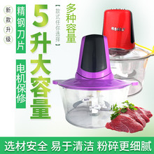 绞肉机ya用(小)型电动o8菜器搅蒜泥器辣椒酱碎食机大容量
