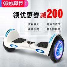 palyar保利隆1o8轮电动体感扭扭车代步宝宝成年双轮智能