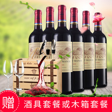 拉菲庄ya酒业出品庄o809进口红酒干红葡萄酒750*6包邮送酒具
