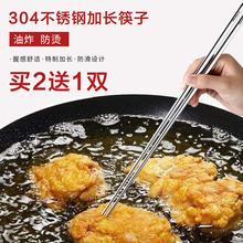 企美3ya4不锈钢油o8加长捞面筷子金属火锅快子防滑防烫家用筷