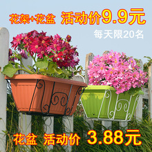塑料长ya形多肉蔬菜o8植阳台挂式铁艺窗户悬挂栏杆种菜盆