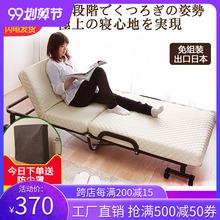 日本折ya床单的午睡o8室午休床酒店加床高品质床学生宿舍床