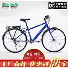 轴传动ya链条内三速o8轻一体26寸学生自行车单车青年
