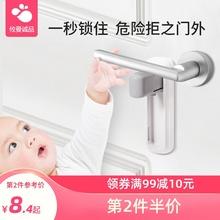 防(小)孩ya童开门神器o8宠物房门锁防反锁宝宝门把手扣