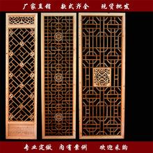[yao8]屏风隔断客厅简约现代折屏