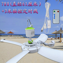 直销7ya0塑料ABo8电风扇四叶大号(小)型家用蚊帐吊扇挂顶宿舍静音