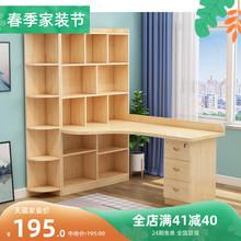 [yao8]实木转角书桌书架组合电脑