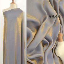 金蓝色ya晶丝绸丝滑o8珠光古装汉服马面布料 娃衣渐变背景布