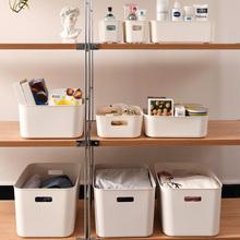 杂物收ya盒厨房储物o8化妆品整理筐宿舍零食收纳箱桌面置物架