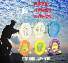 打窝器ya线轮收线器o8把轮渔轮筏全水层手握轮失手线轮风筝轮