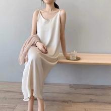 缎面吊ya连衣裙+慵o8针织衫2020夏罩衫防晒衫长裙连衣裙套装