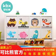 可比熊ya具收纳柜子re物柜储物宝宝正方形格子柜书架电视柜