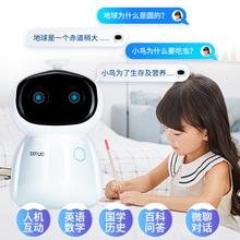 贝芽智ya机器的语音ob上迷你早教机器的wifi联网中英翻译益智玩具