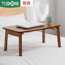 床上(小)ya子卧室坐地ob易桌子宿舍写字桌(小)桌子卧室桌