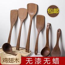 态派鸡ya木木铲子不ob用木长柄耐高温仿烫木铲家用木勺子