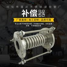生产 yb 金属补偿ft04法兰连接方形矩形补偿器
