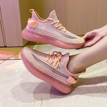 鞋子女yb季式202ft大码飞织女鞋透气椰子鞋女学生运动潮