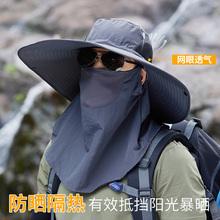 遮阳帽男防晒户外透气工yb8草帽大帽ng紫外线夏季渔夫钓鱼帽