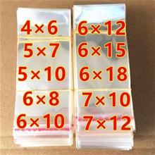 包装袋透明yb2片自粘袋ng名片袋封口袋子不干.胶(小)号饰品