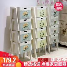 北欧柜yc储物柜简约bz由组合收纳柜抽屉式客厅创意