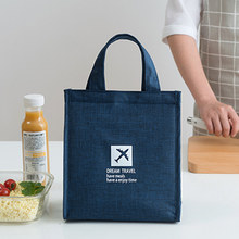 加厚便当包女yc3水保温包dr铝箔带饭袋子装饭盒袋手提包大号