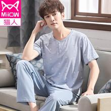 猫的睡yc男夏季纯棉my裤全棉青中年大码薄式套装春
