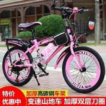 新。儿童自行车8岁小学生