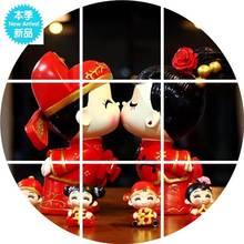 (小)的件yc对瓷新婚礼gr娃婚房装饰品结婚创迷你个性吊