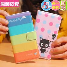 三星ALAXY S手机套Samsung翻盖式皮套日韩女原装保护可爱包邮潮