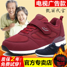 足力健yc的鞋男士春jm妈运动女中老年健步爸爸冬季父亲保暖式