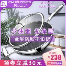 芙太太yc锈钢不粘锅jm用无涂层油烟电磁炉燃气灶多功能