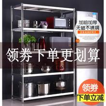 不锈钢yc房置物架家jm多层5层收纳架储物架五层定做仓库货架4