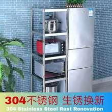 304yc锈钢厨房置jm地式多层收纳微波炉架子家用储物架货架