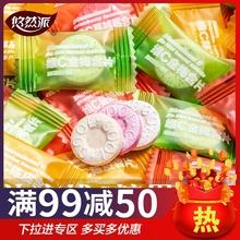 满减【yc然派】网红jm皮含片金梅片蔓越莓味清口无糖散装糖果