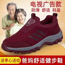 足力健yc的鞋秋季妈jm保暧冬式棉鞋运动鞋轻便防滑软底张凯丽